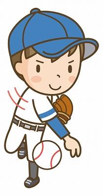 野球用語のWhipってどんな意味?計算方法やランキングを紹介!